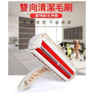 寵物 除毛刷 毛髮清理 除塵刷 黏毛刷 黏毛器 除毛器 滾輪 靜電刷 像日本Nippon Seal N76C
