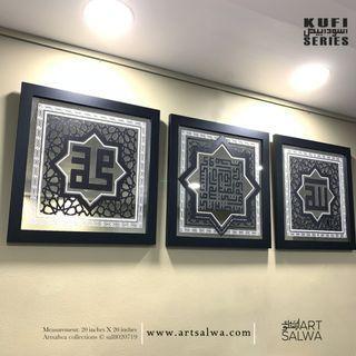 Mirror Kufi Set Al An'am & Kalimah