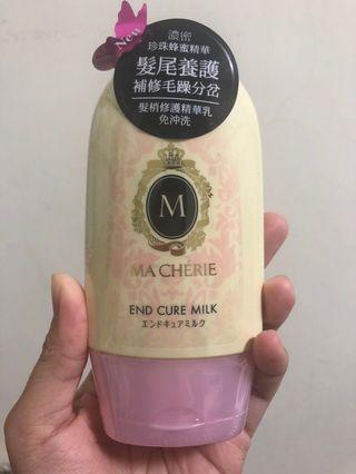 瑪宣妮 免沖洗修護精華乳