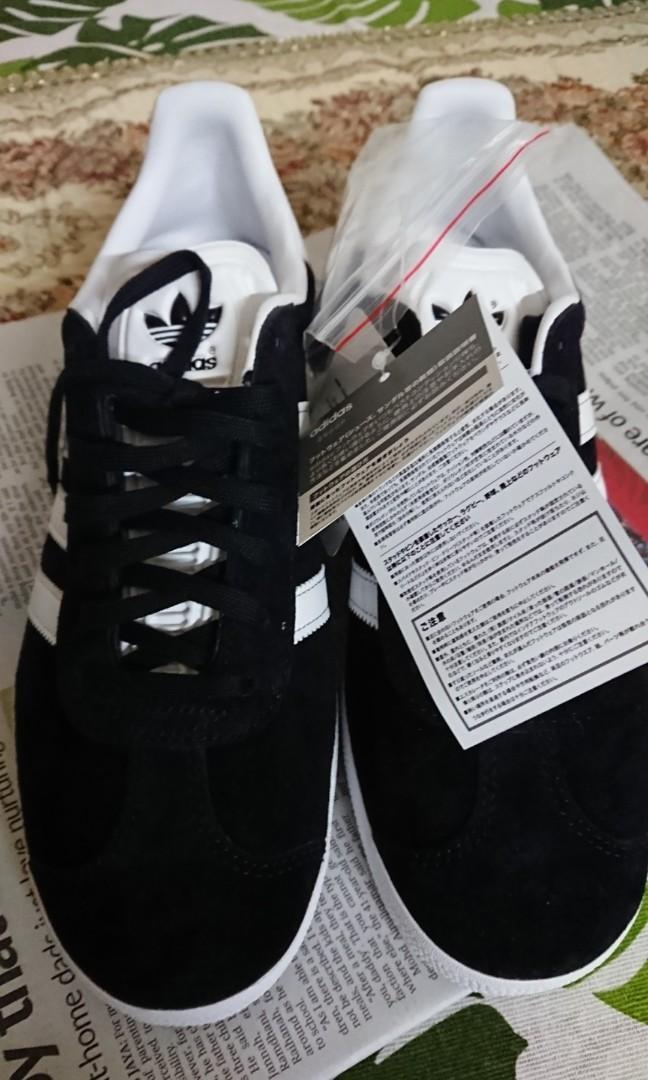 Adidas Gazelle - Japan Edition, Men's