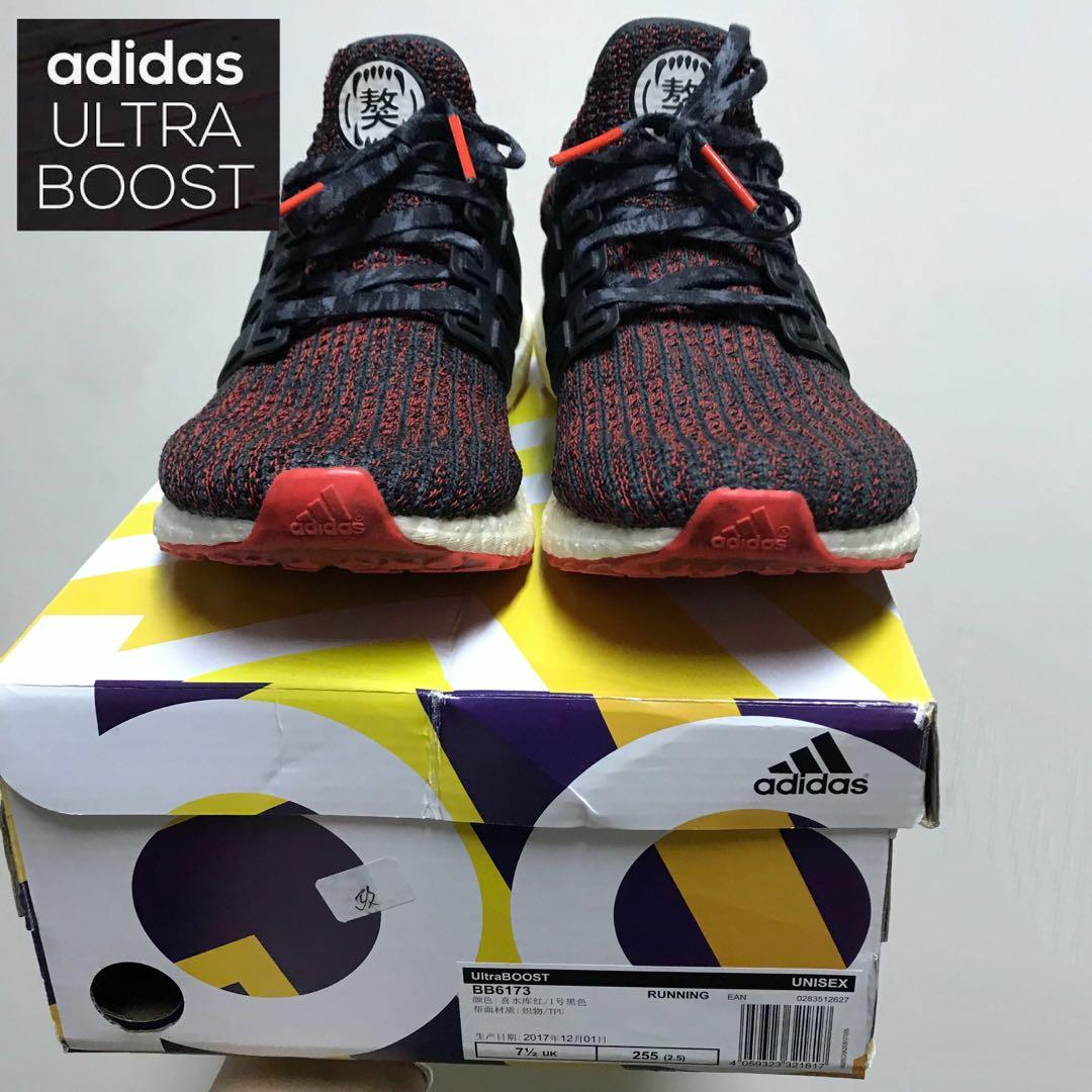 low priced 833be 5572d Adidas UltraBoost 4.0 'Chinese New Year' 2018 on Carousell