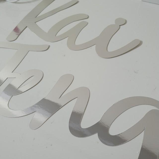 Customized Backdrop Name Banner in Mirror Silver