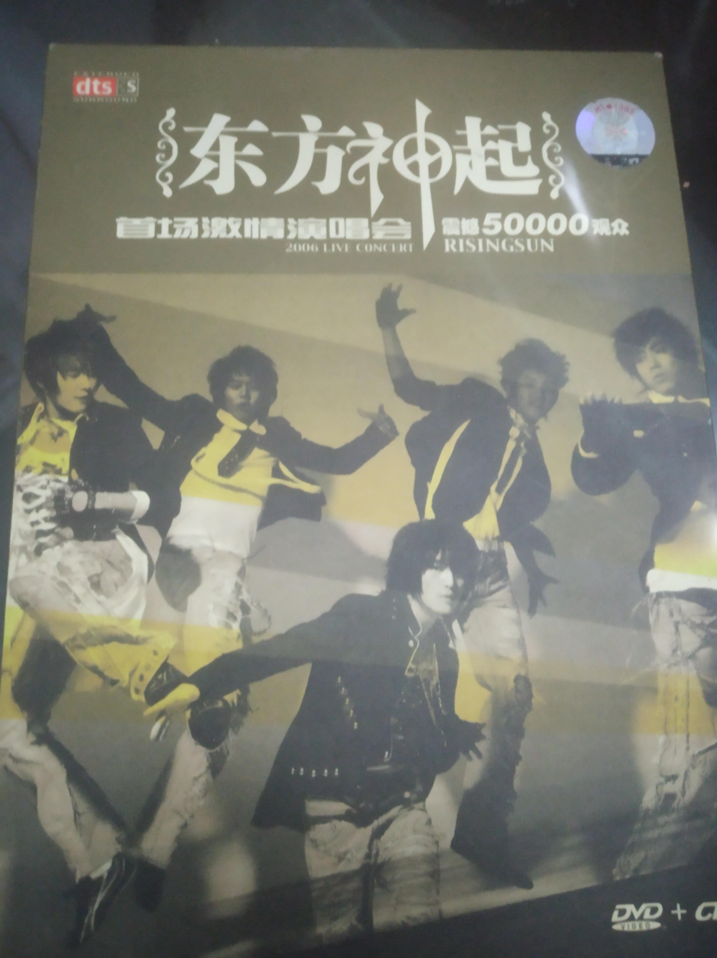 DBSK / TVXQ 2006 Live Concert Album Rising Sun Original