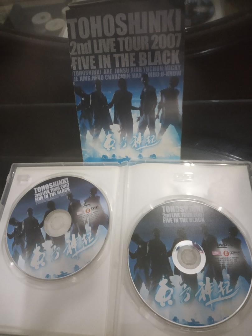 DBSK / TVXQ 2nd Live Tour in Japan 2007 Five In The Black Original