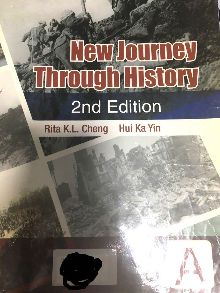 History 歷史書 New Journey Through History (2nd edition)