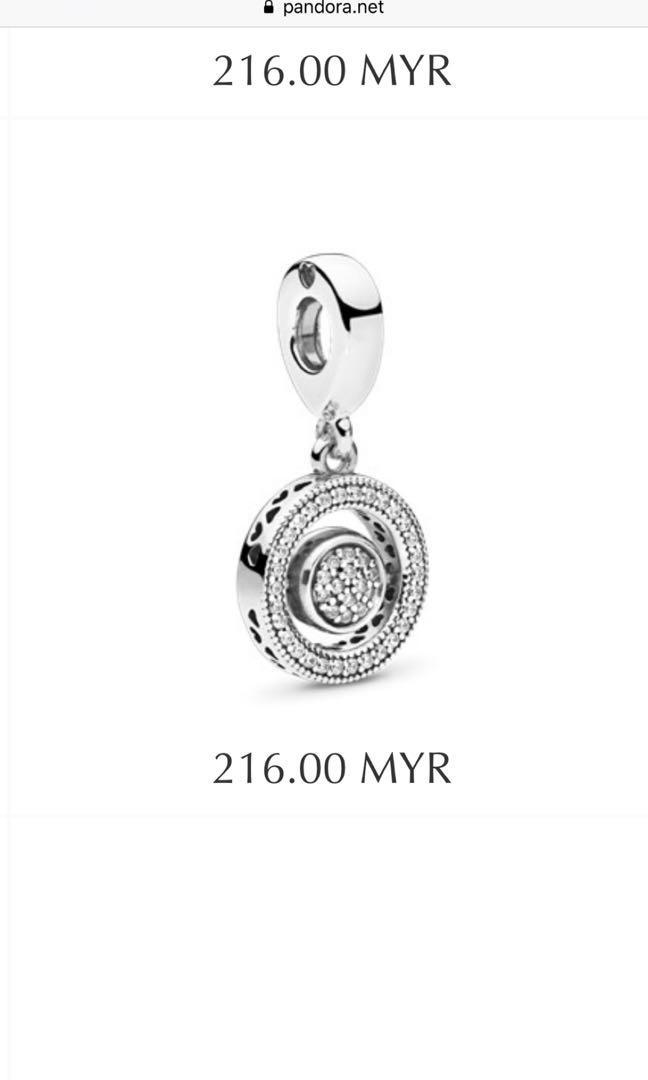 Pandora Lock of Love Charm (Discontinued)/Pandora Logo Charm/Pandora Logo Heart Charm