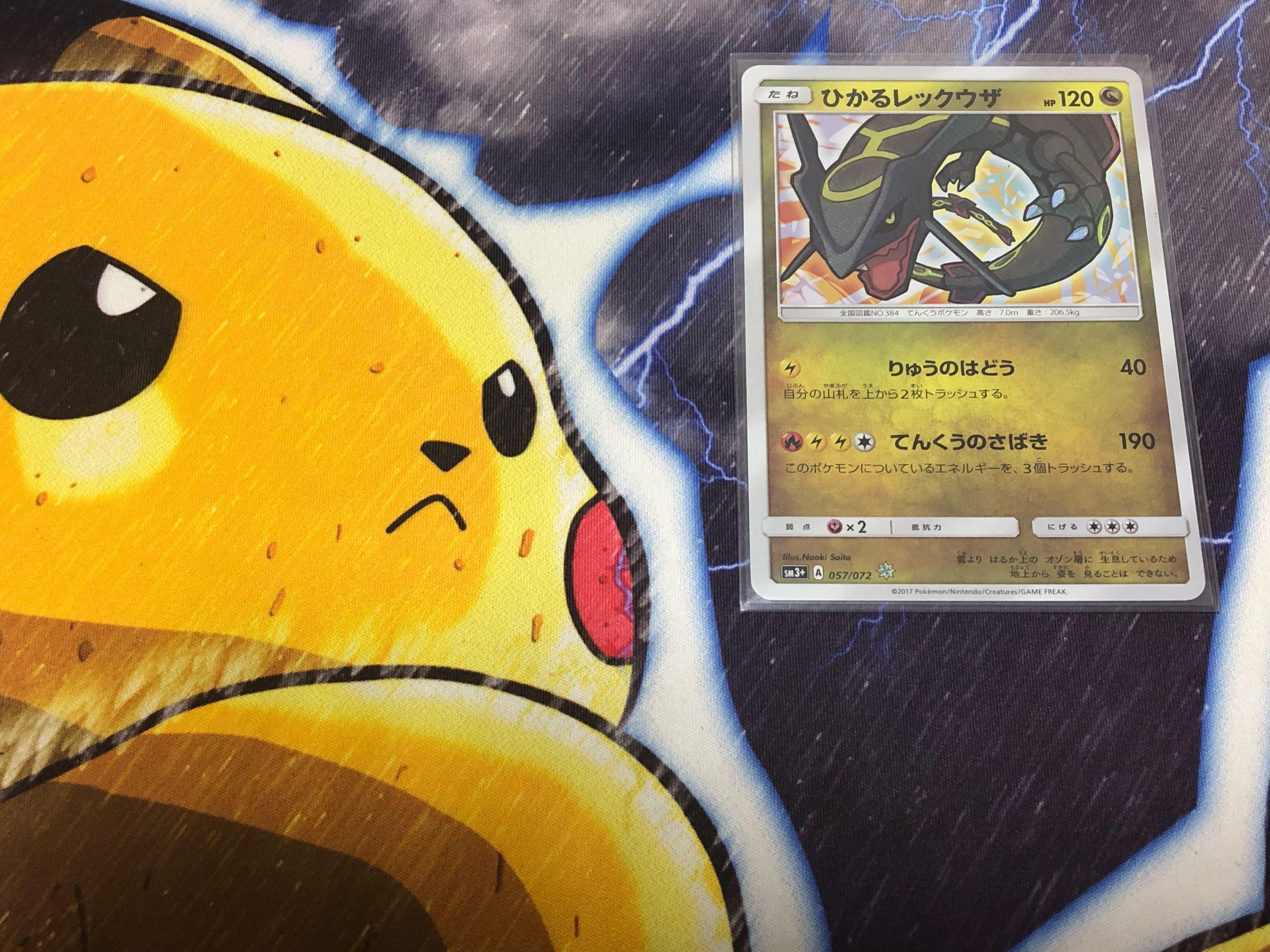 Koga/'s Trap Near Mint Normal English Pokemon 211 Sun and Moon Unbroken Bonds