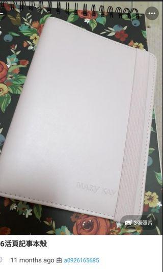 六孔活頁手帳本、兩用大包包