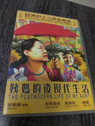 DVD - 姨媽的後現代生活 THE POSTMODERN LIFE OF MY AUNT (2006)