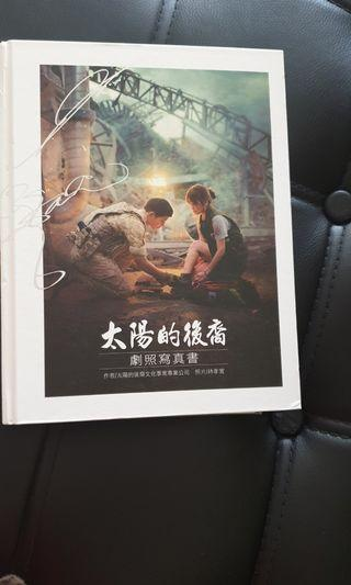 🚚 BN Descendants of the Sun photo book in chinese