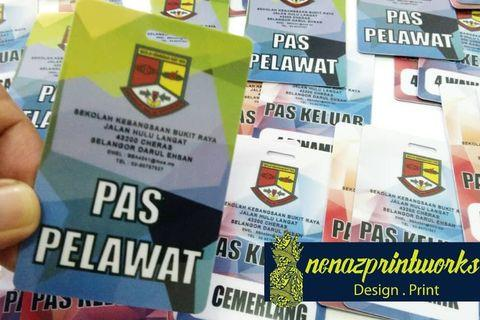SCHOOL ID PASS