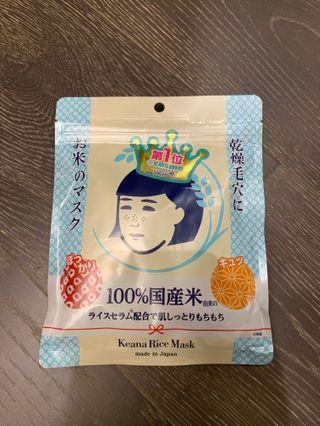 Means Rice Mask 毛穴撫子