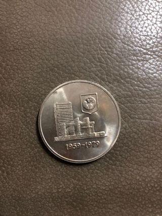 Malaysia Old Coin (1 Ringgit)
