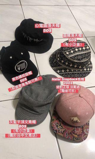 二手 | 各式帽子(價錢請看圖上)