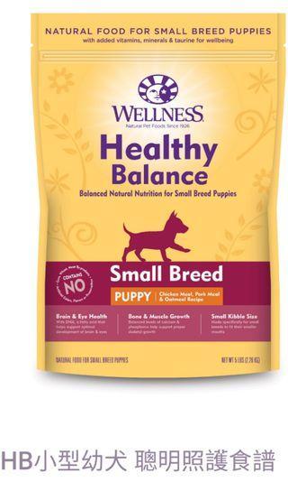 WELLNESS HB幼犬聰明照護食譜