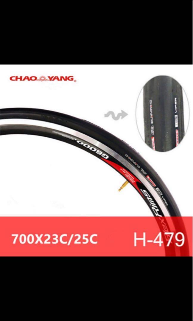 Maxxis 700*23//25C 1Pair Foldable Tires Puncture Resistant Tiye for MTB Road Bike