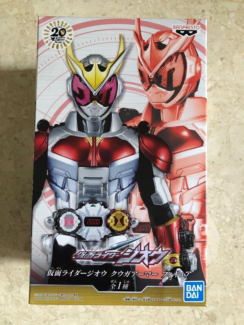 Kamen Rider Zi-O Kuuga Armor Figure on Carousell