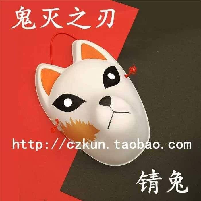 🦊SABITO FOX MASK COSPLAY PROP FROM KIMETSU NO YAIBA ANIME COSPLAY MEN FASHION🦊
