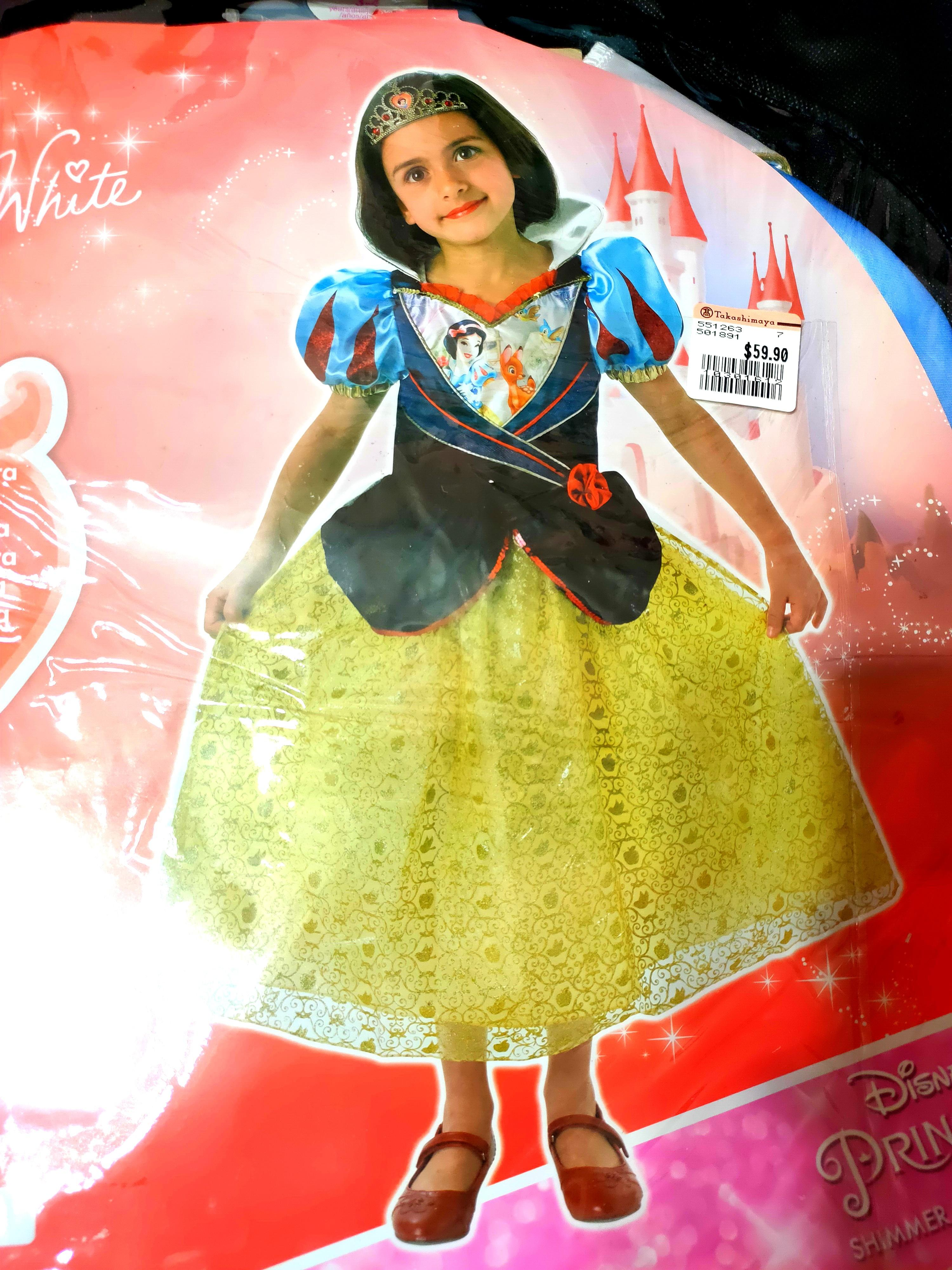 Disney Store Princess Cinderella Costume Tiara Brand New