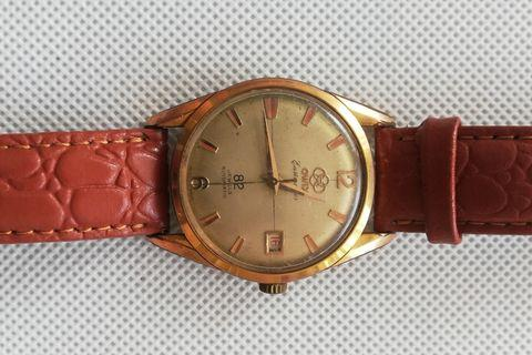 Owix 82 Jewels Vintage Watch