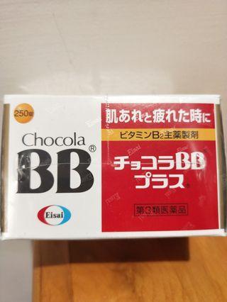 BB chocola 250錠