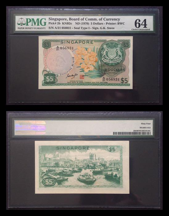 1970 SINGAPORE ORCHID 5 DOLLARS A/21 056931 P-2b PMG 64 > GOH KENG SWEE GKS