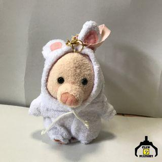 Pig with Rabbit Hood Stuffed Keychain