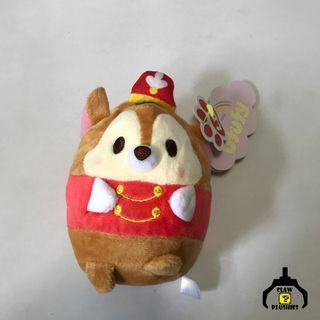 Ufufy Timothy Stuffed Toy
