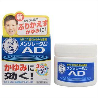 日本帶回的曼秀雷敦 AD軟膏
