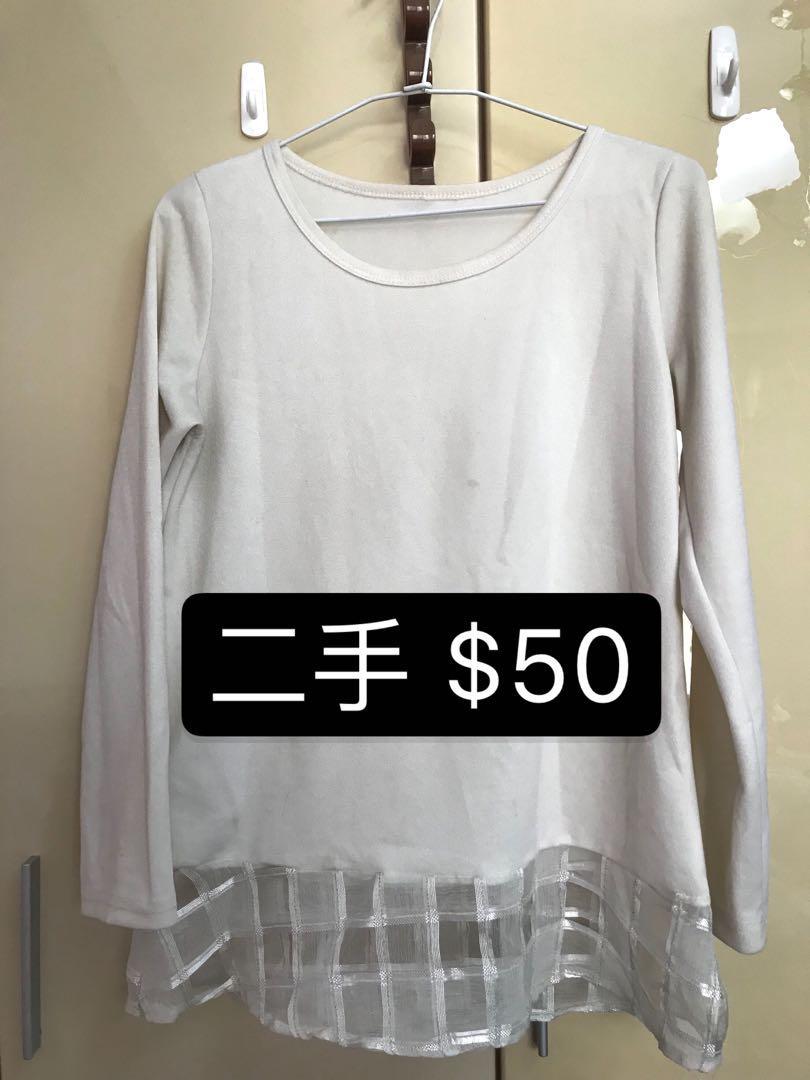 【二手】白色長袖長版上衣