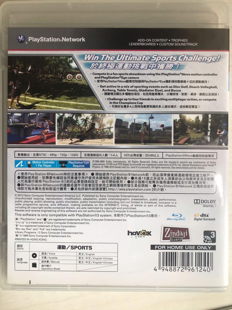 [二手] PS3 Sports Champions 遊戲碟