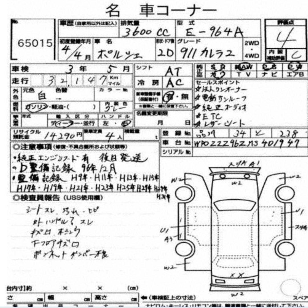 日本汽車代購服務 1992 PORSCHE 911 964 CARRERA 2