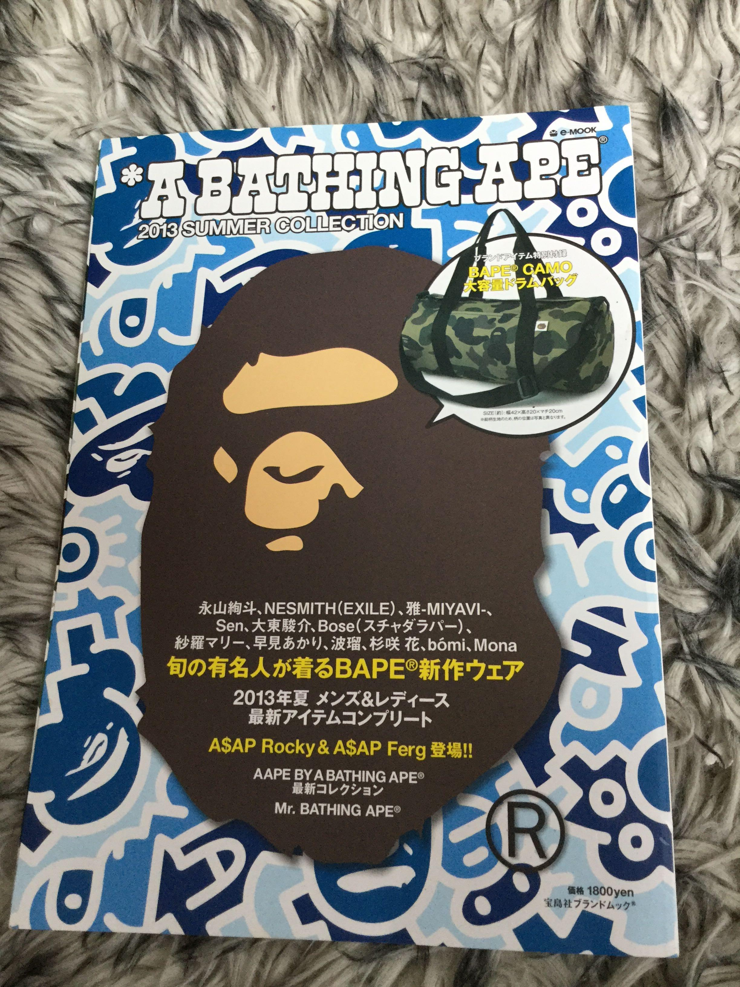 ***Authentic A Bathing Ape*** camouflage mini duffel bag 2013 summer collection