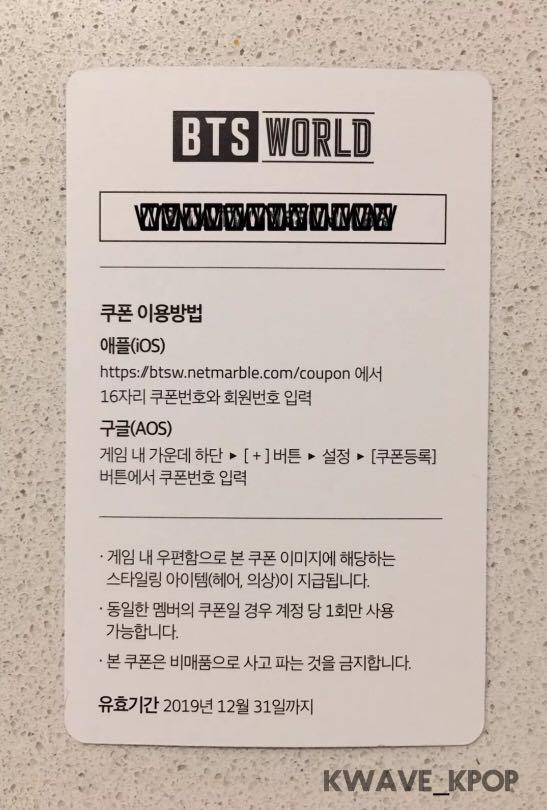 ✨BTS 방탄소년단 WORLD OST✨ {JHOPE} 1 PIECE UNUSED CODE GAME COUPON OFFICIAL PHOTO CARD