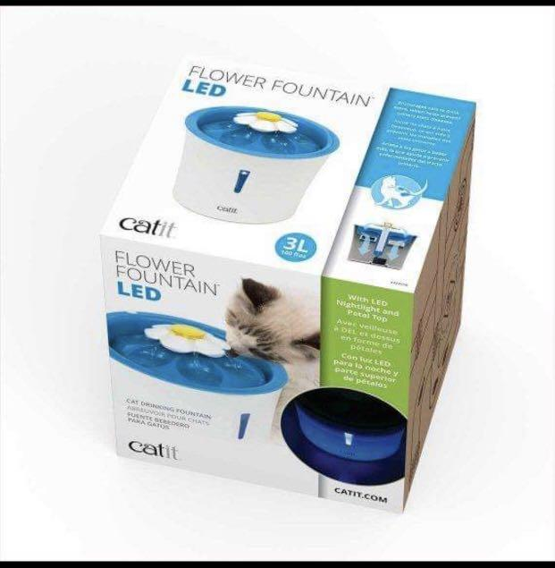 Catit Drinking Water Fountain with LED Nightlight and Petal Top for Pets 3L
