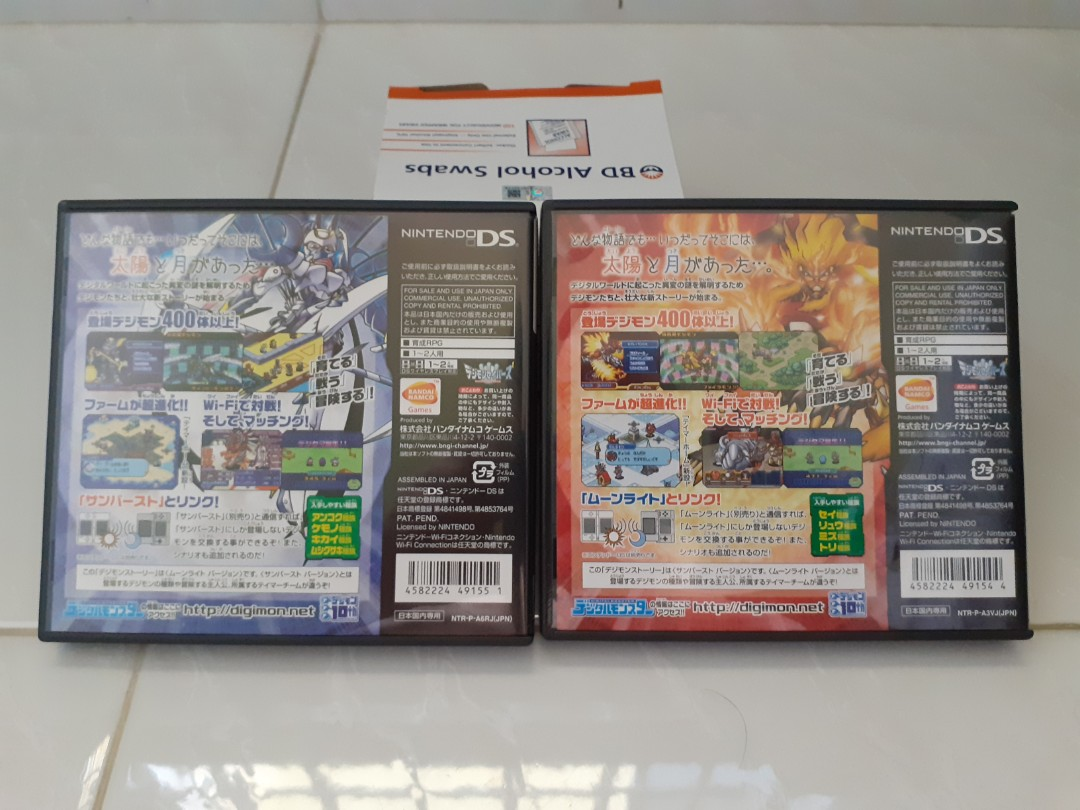 DS Digimon World Dawn and Dusk (Japanese), Toys & Games