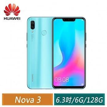 Navo3(假日特價)