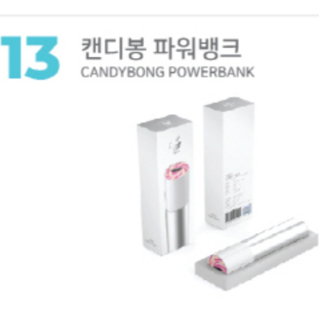 TWICELIGHTS: CANDYBONG POWERBANK