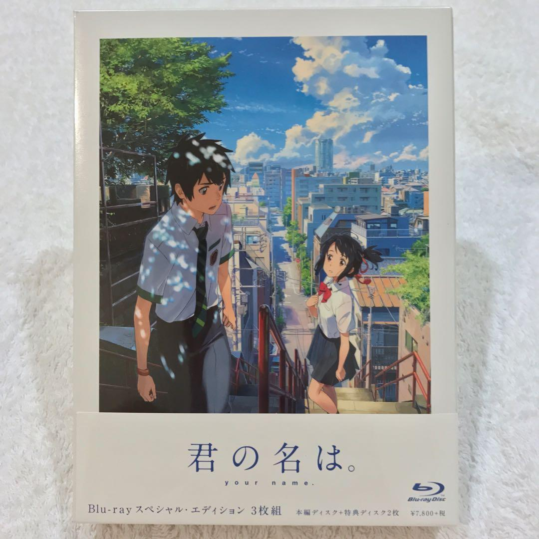 YOUR NAME「君の名は。」'Kimi no Na wa' Blu-ray 3-Disc Set Japan Special Edition Digipack with 100p Booklet | English & Chinese Subtitles BRAND NEW SEALED [Bluray] US$65.90
