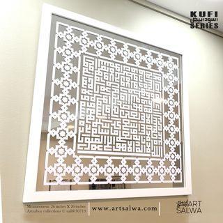 Al Kursi Mirror Frame in White