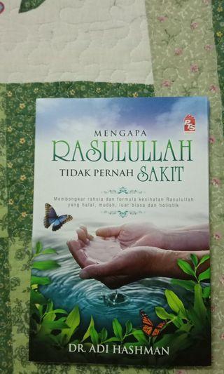 MURAH! [Include postage] Buku agama pelbagai pilihan