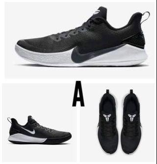 Nike mamba focus ep,,US9,,UK8
