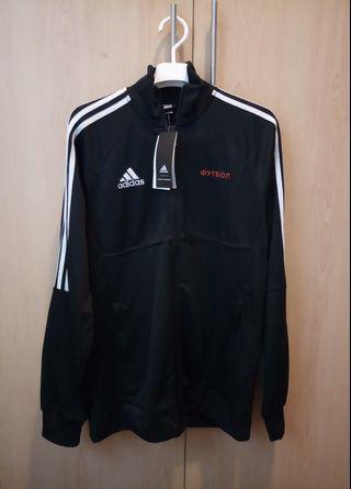 Gosha Rubchinakiy X Adidas Track Jacket