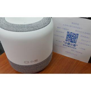 "Smart bluetooth Speaker ""Xiao DU"" 人工智能音箱小度小度"
