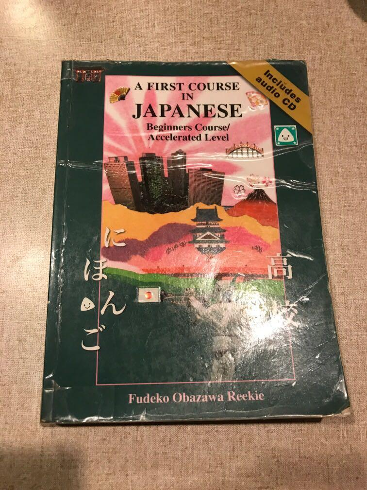 A First Course in Japanese - Beginners Course/Accelerated Level by F.O Reekie