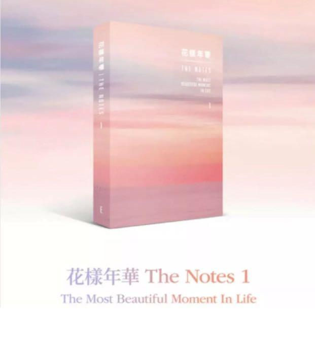 BTS-THE NOTES 1- The Most Beautiful Moment In Life 花樣年華 {ENG VER.} + BTS FREEBIES!! IN STOCK NOW!!