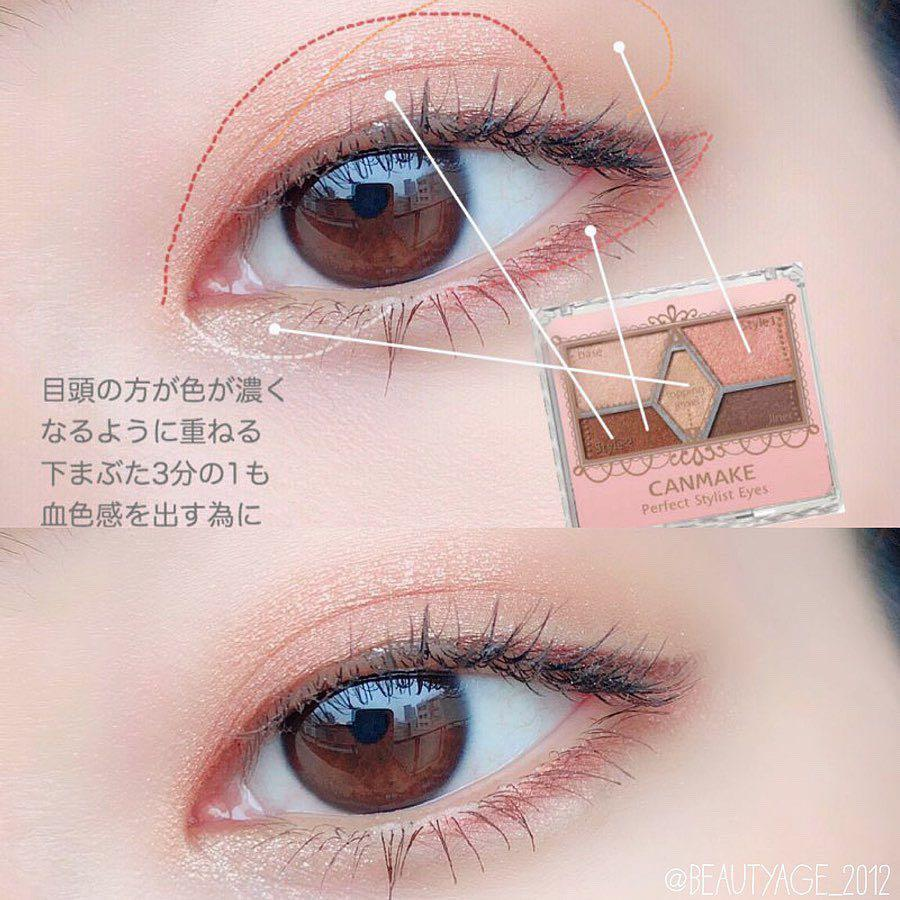 CANMAKE Perfect Stylist Eyes #19, Health & Beauty, Makeup on Carousell