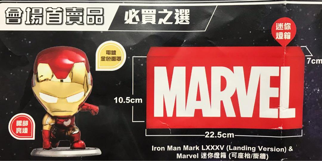 Landing Version Hot Toys Iron Man Mark LXXXV Cosbaby /& Marvel Mini Light Box