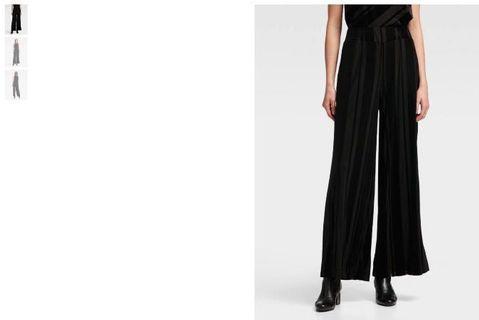 DKNY全新條紋寬褲
