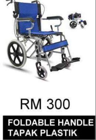 disable wheel chair / kerusi roda oku